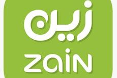 استعلام الحصول على التوظيف الإلكتروني لشركة زين للاتصالات وتوصيله إلى الزائر النشط حالياً هنا