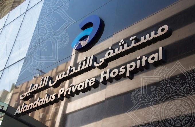 تزويد مستشفى الأندلس التخصصي للأورام بأحدث المعدات من قبل جنرال إلكتريك