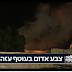 Evacúan el Muro de los Lamentos por un incendio en el Monte del Templo