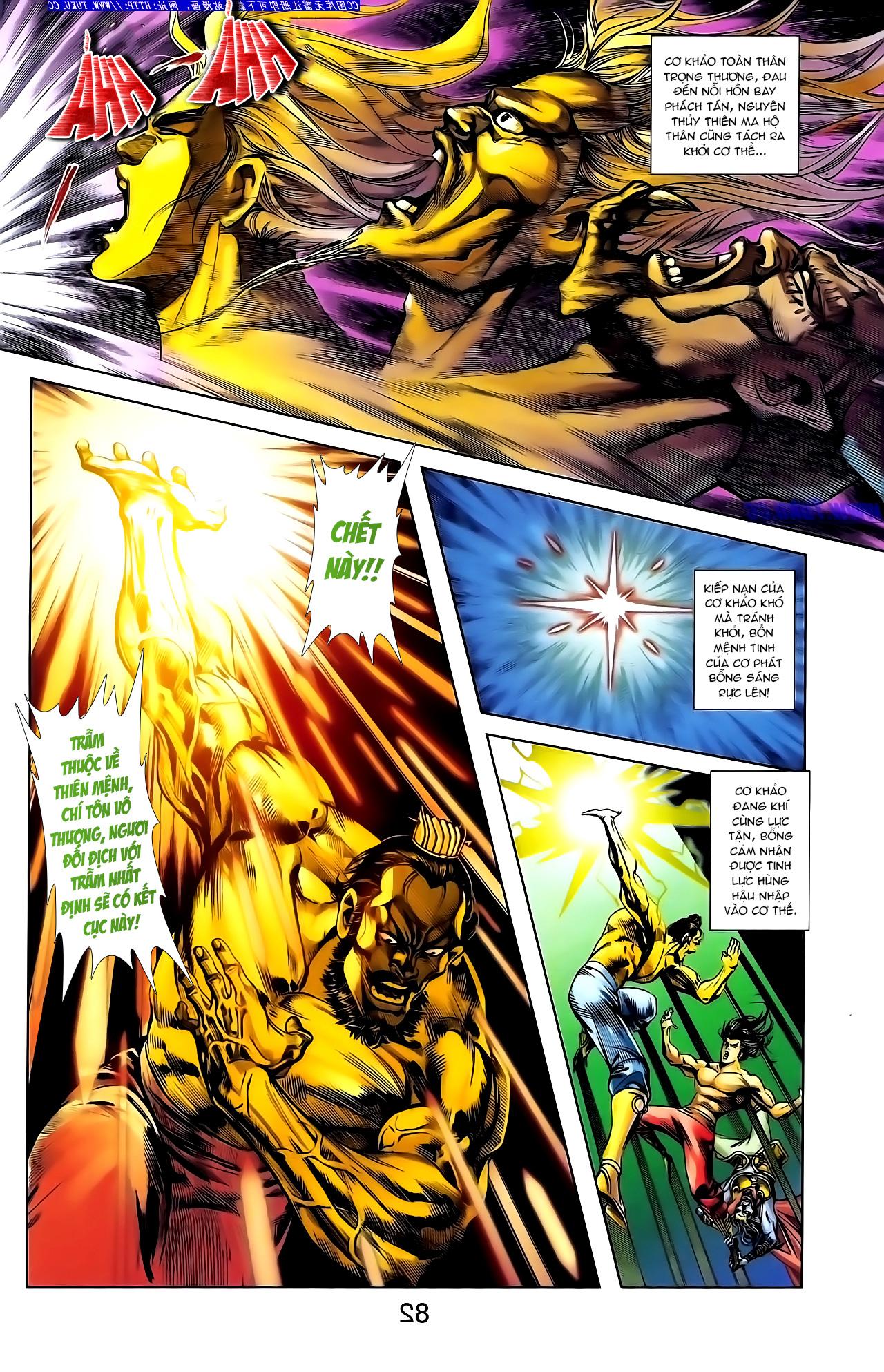 Cơ Phát Khai Chu Bản chapter 148 trang 17