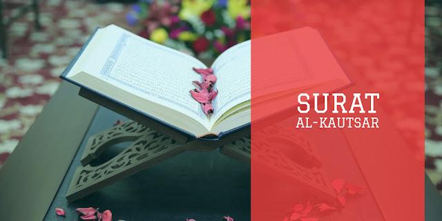 Mp3 Al Quran Per Ayat Surat Al Kautsar