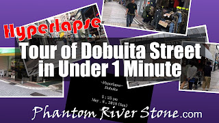 Tour of Dobuita Street in Under One Minute | Hyperlapse Video