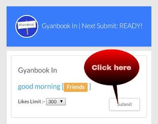 Submit pe click karo