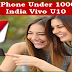 Vivo Phone Under 10000 In India || Vivo U10 (Electric Blue, 5000 mAH 18W Fast Charge Battery, 3GB RAM, 32GB Storage)