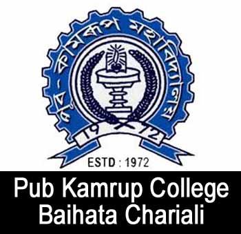 Pub Kamrup College Recruitment 2020