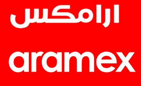 وظائف ارامكس ARAMEX براتب 5 ألاف جنية 2021