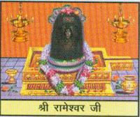 Rameshwar Know-the-importance-and-glory-of-12-Jyothirlingams-रामेश्वरम ज्योतिर्लिंग-जानिए 12 ज्योतिर्लिंगों का महत्व व महिमा