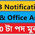 Apply Online for 9640 Officer & Office Assistant Vacancies:: IBPS(Institute of Banking Personnel Selection ) RRB(Regional Rural Banks) Notification 2020: