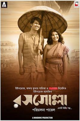 Rosogolla 2018 Bengali 720p WEB-DL 900MB ESub