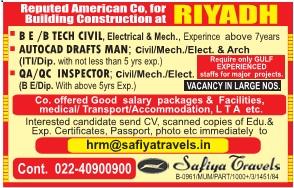 Job vacancies in a American construction company in Riyadh