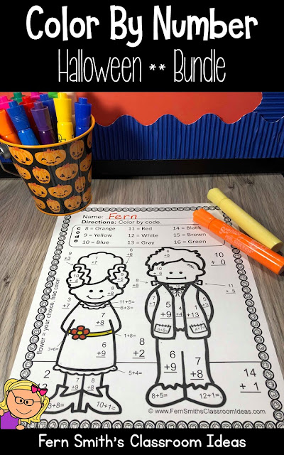Halloween Color By Number for Some October Halloween Fun For Your Addition and Subtraction Math Lessons - For Kindergarten, First Grade and Second Grade - TeacherspayTeachers - #FernSmithsClassroomIdeas