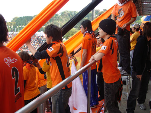 Shimizu S-Pulse have also endured a wretched season
