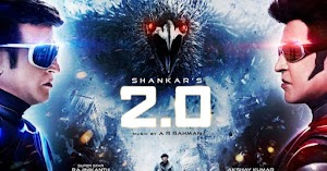 2.0 Music Review