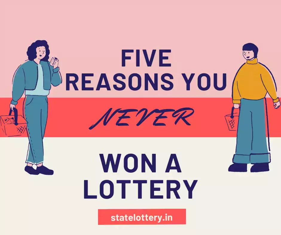 How to win a state lottery