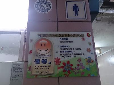 九份 トイレ