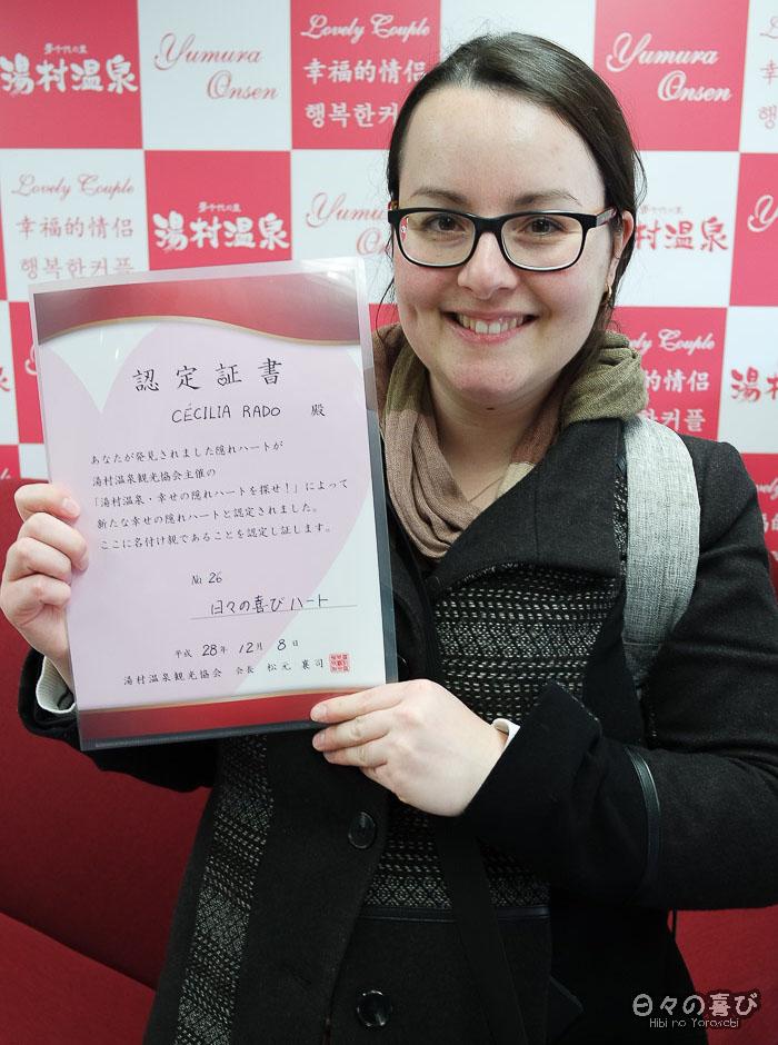 portrait avec certificat