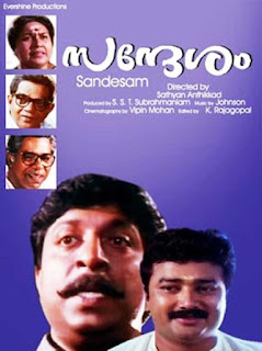 sandesham, sandesham movie, sandesham malayalam movie, sandesam, sandesam movie, sandesham comedy, sandesam malayalam movie, sandesham movie dialogue, sandesham film, sandesham malayalam film, sandesham songs, sandesham malayalam, sandesam malayalam film, sandesam full movie, sandesham malayalam movie songs, sandesham movie online, sandesam film, mallurelease
