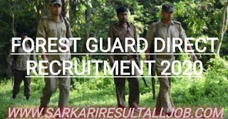 Rajasthan forest guard