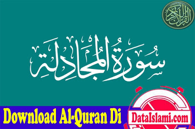 Murottal Surat Al Mujadilah Mp3 Full Ayat 1-22 Gratis