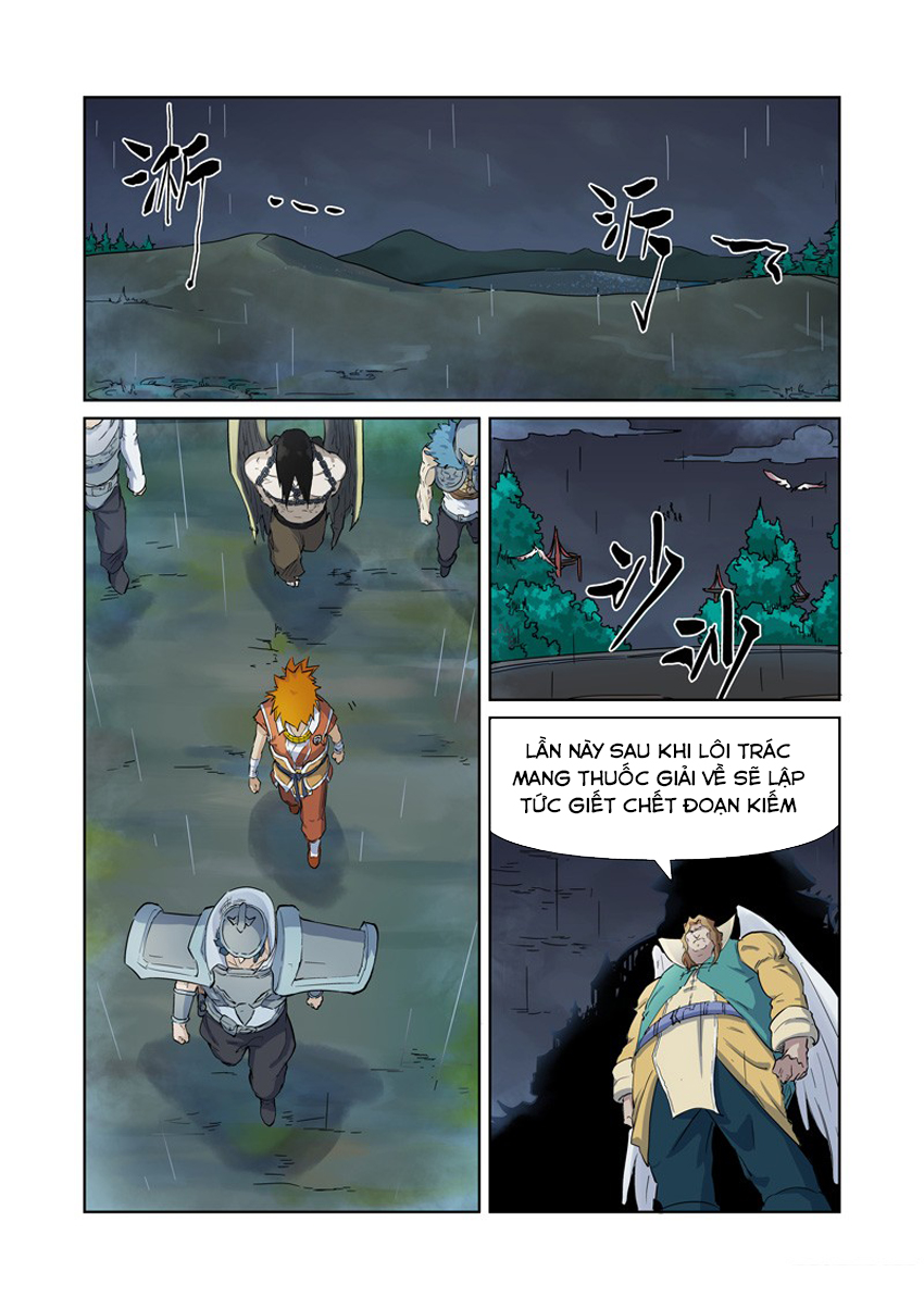 Yêu Thần Ký chap 161 - Trang 4