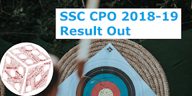 SSC CPO 2018-19(Paper-I) Result Out: Check Here Result & CutOff