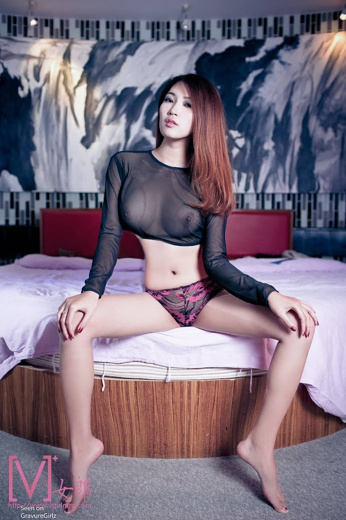 Pussy Girl Taiwan Nude Model Jeen Gallery 台港陸 Uncovered Her Pubic Hair