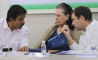crisis-of-the-leader-s-selection-in-the-lok-sabha-before-the-congress