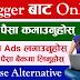 How To Earn Money From Blogger, Best Adsense Alternative Bullet Profit, Easy Method