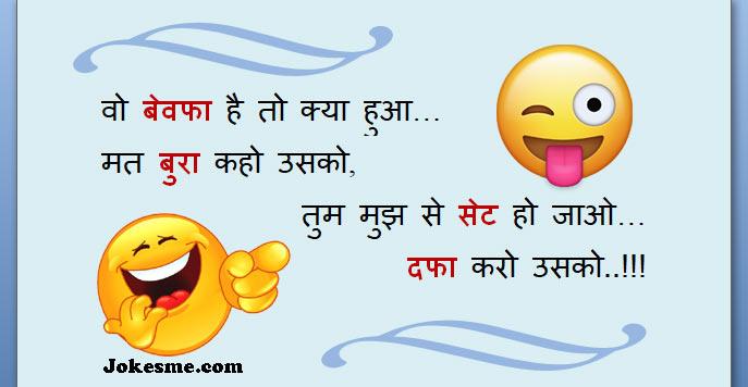 चेहरे से नक़ाब | मजेदार हिंदी शायरी | Funny Shayari Hindi