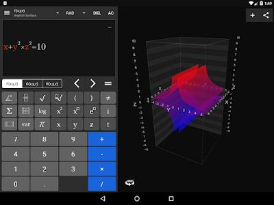 تطبيق Visual Math 4D للأندرويد, برنامج لحل المعادلات الرياضية , برنامج لحل مسائل الرياضيات بالعربي, تطبيق لحل تمارين الرياضيات, تطبيق لحل مسائل الرياضيات, تطبيق لحل تمارين الرياضيات الهندسة, موقع حل مسائل الرياضيات, موقع لحل مسائل الرياضيات لجميع المراحل