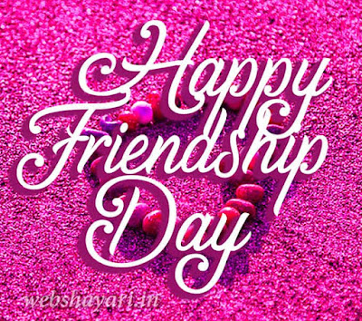 friendship day hd photo