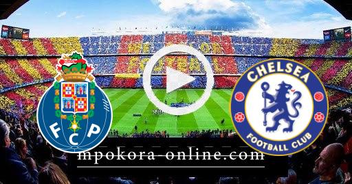 مشاهدة مباراة تشيلسي وبورتو بث مباشر كورة اون لاين 13-04-2021 دوري أبطال أوروبا