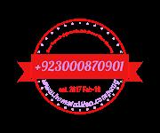 Home Tuition in Gujranwala, Call Ahmad Tutors Academy