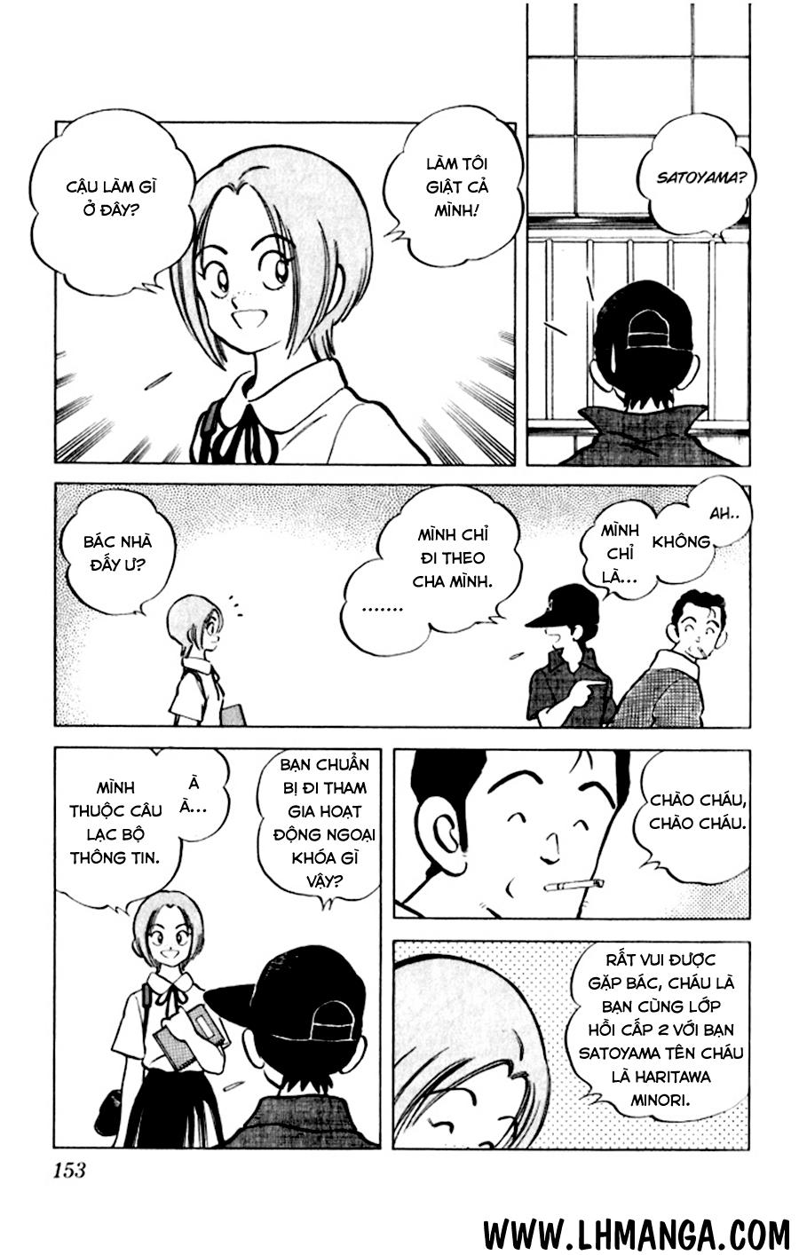 Katsu! chương 027: mizutani sẽ không thua đâu! trang 7