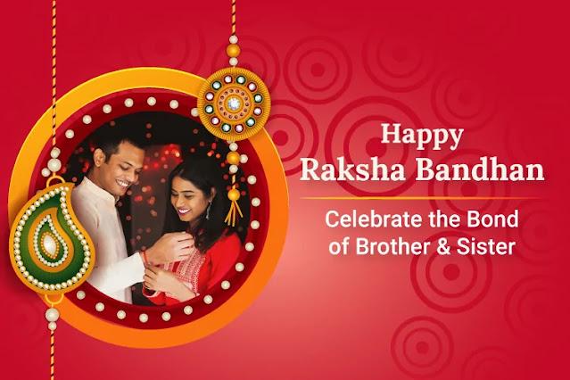 इन खूबसूरत संदेशों के जरिए दें भाई- बहन के पावन त्योहार रक्षाबंधन की शुभकामनाएं