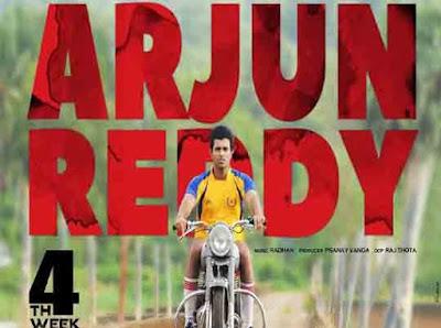 Arjun Reddy Movie Trivia In Hindi