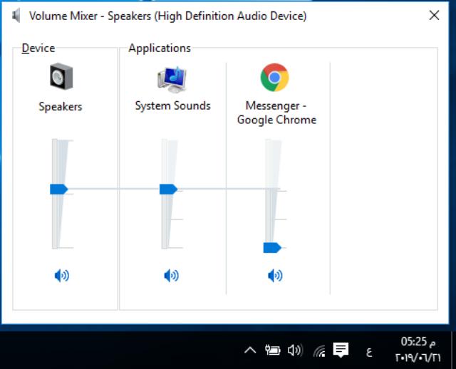 كيفية الصوت بشكل دائم التطبيقات