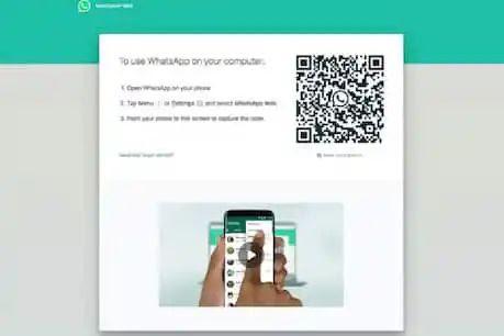 whatsapp new features:अब लेपटॉप-कंप्युटर से कर सकेंगे वॉयस और विडियो कॉल