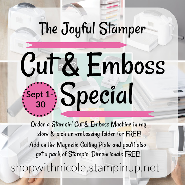die-cutting and embossing machines, Stampin' Cut & Emboss, Stampin' Up!, free embossing folders, stamping specials, stamping promotions, stamping sales, nicole steele, the joyful stamper, independent stampin' up! demonstrator, pittsburgh pa