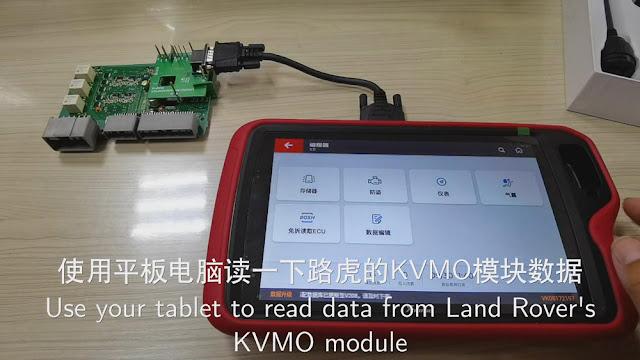 vvdi-key-tool-plus-transfer-data-2