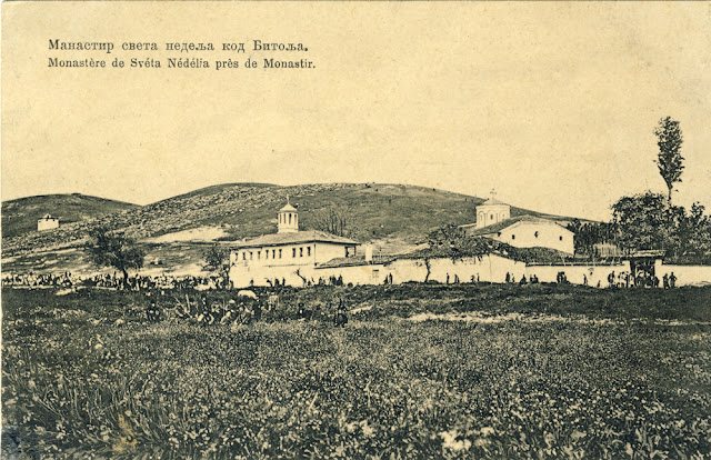 Monastery Holy Sunday (Св. Недела) in Bitola - Serbian postcard issued during the Balkan Wars 1912-1913