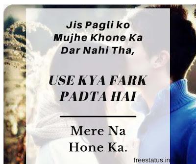 status-Hindi-love-Love-Status