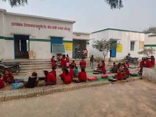 कोरोना काल में बच्चे प्राथमिक विद्यालय पतरही में पढ़ने को मजबूर | #NayaSaberaNetwork
