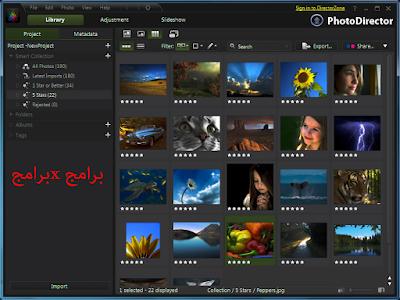 تحميل برنامج تعديل الصور  PhotoDirector  (مجانا)