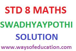 NCERT STD-8 MATHS SEM-2 SWADHYAY POTHI SOLUTION