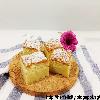 Magic Custard Cake 魔术卡士垯蛋糕