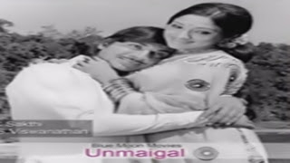 Unmaigal (1983) Tamil Movie