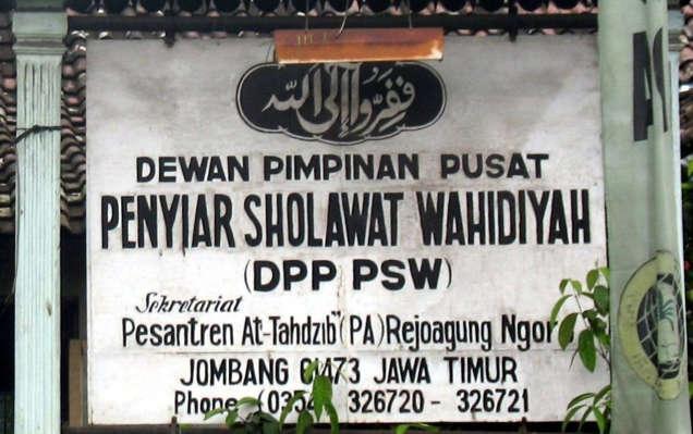 Panan Nama Penyiar Sholawat Wahidiyah Pusat