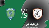 مشاهدة مباراة الشباب والفتح اليوم بث مباشر 17-02-2021 الدوري السعودي