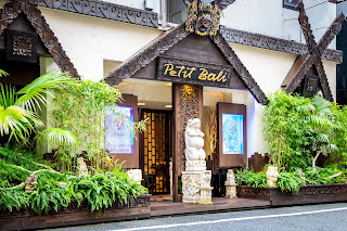 池袋に佇むバリ島リゾートホテル